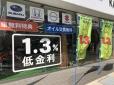 スズキアリーナ阪神 の店舗画像