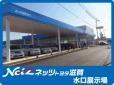 ネッツトヨタ滋賀(株) 水口店 の店舗画像