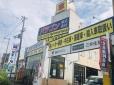 パラゴン の店舗画像