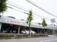 ホンダカーズ西明石 垂水店の店舗画像