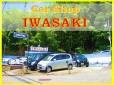 Car Shop IWASAKI カーショップ イワサキ の店舗画像
