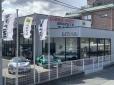 エムライン/LOTUS山梨 の店舗画像