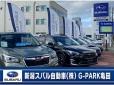 新潟スバル自動車(株) G−PARK亀田 の店舗画像