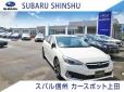 スバル信州(株) カースポット上田の店舗画像
