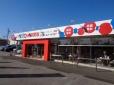 グッドスピード 豊田元町買取専門店の店舗画像