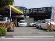 しあとる の店舗画像