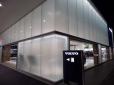 ボルボ・カー静岡 の店舗画像