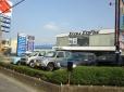 (有)池田サービス の店舗画像