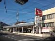 神奈川ダイハツ販売 U−CAR大井松田の店舗画像