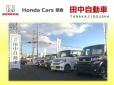 田中自動車 三輪中古車センターの店舗画像