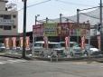 共進自動車 の店舗画像