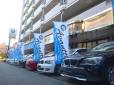 高品質BMW正規ディーラー車専門店 アバンティー の店舗画像