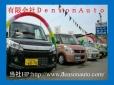 Denson Auto 白井本店 軽自動車専門店の店舗画像