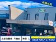 太田自動車(株) の店舗画像