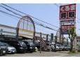 (有)ホットドライブ 美原店の店舗画像