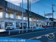 マツダオートザム U−Car 熊谷の店舗画像