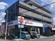 車検のコバック・アリーナ戸田 の店舗画像