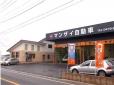 マンザイ自動車 の店舗画像