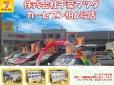千葉マツダ カーセブン柏6号店の店舗画像