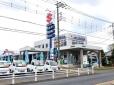 池田輪業 池田マイカーセンターの店舗画像