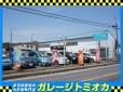 ガレージトミオカ の店舗画像