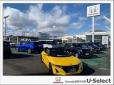 株式会社ホンダカーズ前橋 U−Select前橋北の店舗画像