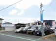 久保田・オート・サービス の店舗画像