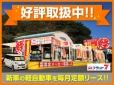 西部オート整備販売株式会社 フラット7門司店の店舗画像