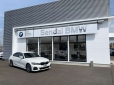 Sendai BMW BMW Premium Selection 仙台南の店舗画像