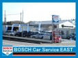 BOSCH Car Service EAST の店舗画像