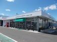 ホンダカーズ宮城中央 U−Select仙台の店舗画像