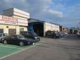 (有)カマツカ自動車 の店舗画像