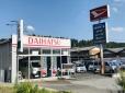 (有)兵藤自動車工業 の店舗画像