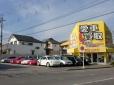 BestBuy の店舗画像