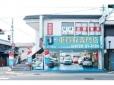 ユーポス 25号 柏原店の店舗画像