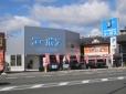 ユーポス 171尼崎店の店舗画像