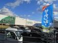 有限会社ガレージキャラット の店舗画像