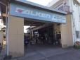 ナカヤマオートサービス の店舗画像