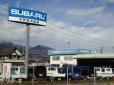 有限会社敷島自動車 の店舗画像