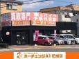 カーチェンジA1 尼崎店 の店舗画像