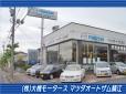 (株)大橋モータース の店舗画像