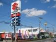 (株)スズキ自販栃木 U's STATION 小山の店舗画像
