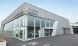 Audi Approved Automobileつくば の店舗画像