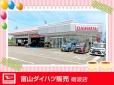 富山ダイハツ販売 砺波店の店舗画像