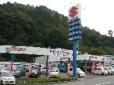 宇和島スズキ販売 の店舗画像