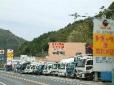 トラック1バン 宇和島 トラック市エヒメの店舗画像