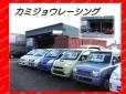 カミジョウレーシング の店舗画像