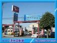 有限会社清水自動車商会 の店舗画像