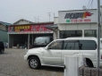 エイトモータースジャパン の店舗画像