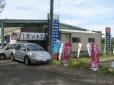 Auto Body Kodama の店舗画像